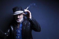 EXPRESSO : RACHID TAHA