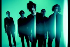 EXPRESSO : THE HORRORS